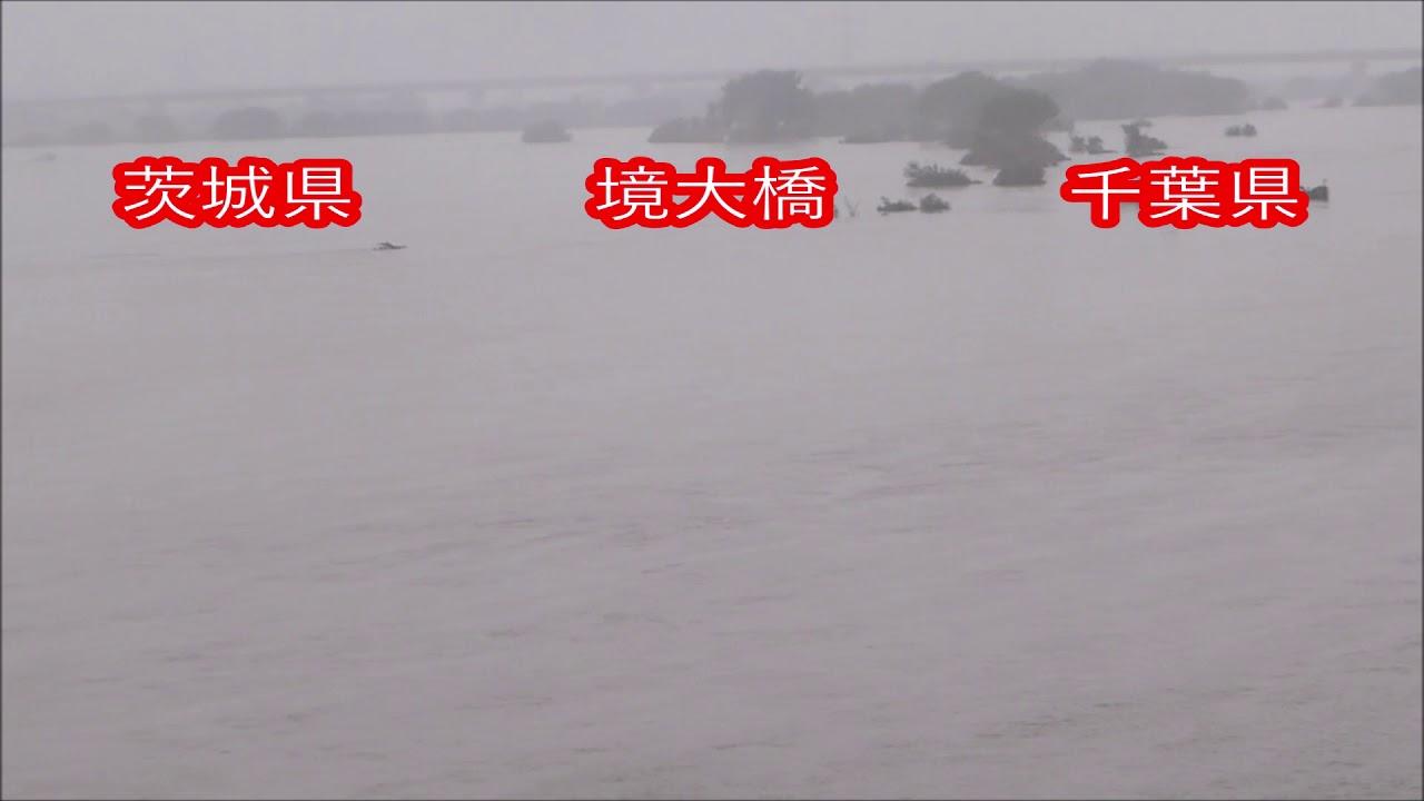 利根川 水位 ライブカメラ