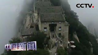 [中国新闻] 端午假期接待国内游客4880.9万人次 恢复五成 | CCTV中文国际