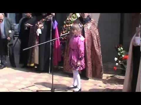 Армянская песня -Лиана Сафарян ( Киликия) ансамбль Нарек г.краснодар