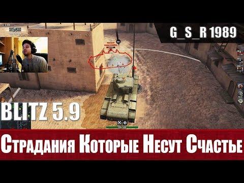 WoT Blitz - Танк мечты. Как имбует стоковый КВ-4 - World of Tanks Blitz (WoTB) thumbnail