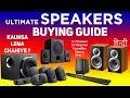 Speakers Buying Guide in Hindi   Speakers kaunsa lena chahiye (हिंदी)