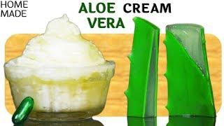 HOMEMADE ALOE VERA CREAM - सोफ़्ट त्वचा के लिये घर पर ही बनाएं एलोवेरा क्रीम