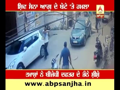 Hooliganism in broad daylight in Phagwara