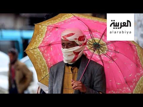 وزير يمني: صنعاء موبوءة بكورونا  - نشر قبل 18 ساعة
