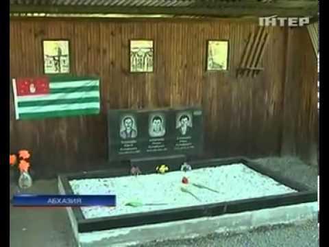 В Абхазии тлеет конфликт с Грузией