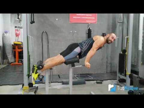 Гиперэкстензия для укрепления мышц спины - техника выполнения упражнения