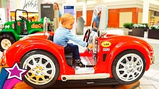 Cute Boy Rides Children Cars at Shopping Mall Fun Kids Car Rides Kids videos Max Playing(Max takes rides on the some of the fun kids car rides in a shopping mall (sports car with a game, roller coaster simulator, trike motorcycle, food truck.) Fun kids ..., 2016-11-22T18:03:42.000Z)