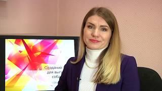 Создание зон для выгула собак. г.Обнинск. 2019