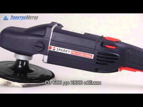 Електрическа полирмашина SPARKY PMB 1200CE HD #5kQz9G6CzIo