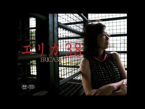 樹木希林さんが浅田美代子に贈る最初で最後の企画作品映画『エリカ38』予告映像解禁!