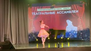 Лео Делиб. Вариация из балета «Коппелия»Исполняет Ольга Малинина.
