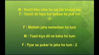 Yaad kiya dil ne kaha ho tum - Patita - Full Karaoke