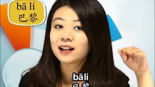 Beginner Mandarin Chinese: Final