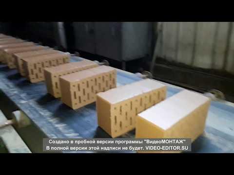 Производство кирпича. ТОО Ситал-2 г.Актобе