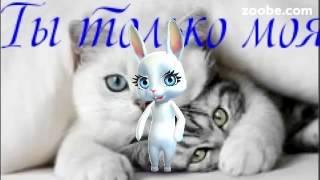 Зайка ZOOBE 'Признание в любви!'