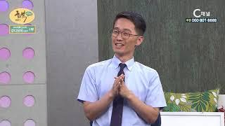 힐링토크 회복 플러스 233회 : 복음통일을 향한 연어의 꿈 1부 - NK피플선교회 강디모데전도사