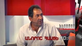Kisabac Lusamutner anons 09.07.15 Anorosh Hasce