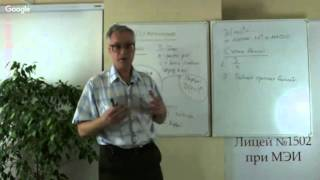 Математика: Решение экономических задач №17 ЕГЭ