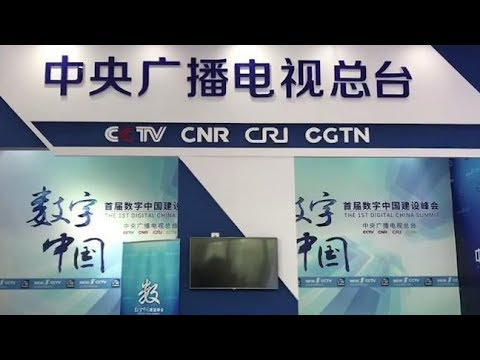 Studio of China Media Group to debut at first Digital China Summit