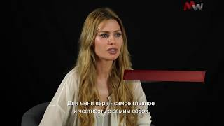 Виктория Боня - Многие прикрываются религией сегодня.
