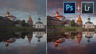 Как обработать пейзаж | Полный процесс обработки от RAW до публикации в WEB