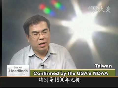 DaAiTV_DaAi Headlines_20100609_El Nino's impact on island weather
