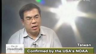 DaAiTV_DaAi Headlines_20100609_El Nino