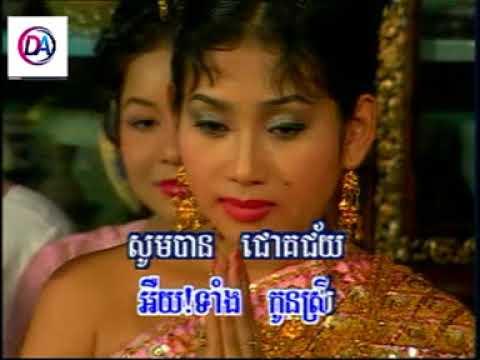ជុំជាតិ (អៀង ស៊ីធុល) ភ្លេងសុទ្ធ  Chum Cheat karaoke