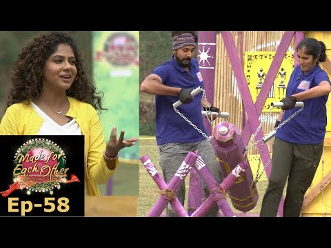 Made for Each Other | S2 EP- 58 Which couple is strong ? | Mazhavil Manorama