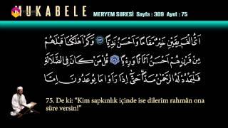 Mukabele Erhan Mete 16.cüz - Trt Dİyanet