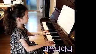 [퍼플티아라] 피아노 생일 축하합니다♡