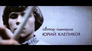"Музыка Евгения Крылатова из х/ф ""Не болит голова у дятла"""