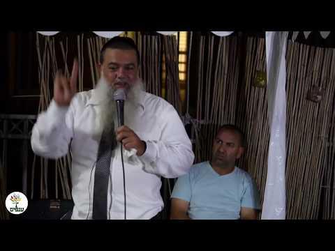 שיחה לפני ראש השנה ויום הכיפור - הרב יגאל כהן HD - שידור חי