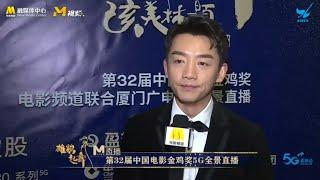 郑恺强烈推荐厦门小海鲜【中国电影报道 | 20191121】