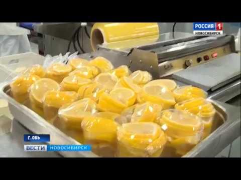 В новосибирском аэропорту «Толмачёво» открыли цех бортового питания