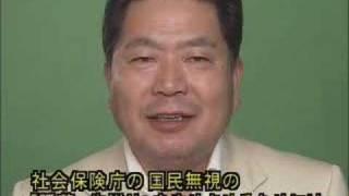中川秀直幹事長メッセージ「参議院選挙に向けて」 中川秀直 検索動画 12