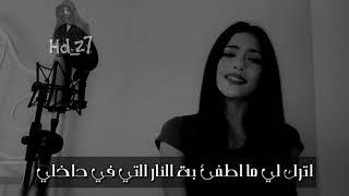 أغنية تركية حزينة مترجمة بصوت اجمل DERYA❤ مترجم Orhan Ölmez Bana Bırak Arabic Lyrics