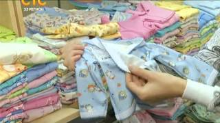 видео Одежда для новорожденных