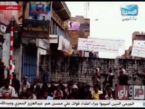 اول فيلم وثائقي عن جمعة الكرامه من انتاج قناة المسيرة