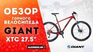 """Обзор горного велосипеда Giant XtC 27.5"""""""
