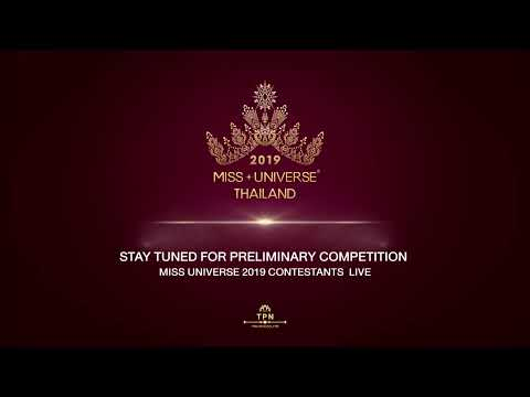 Miss Universe Thailand 2019 : Preliminary Competition