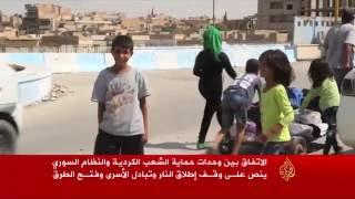 اتفاق لوقف إطلاق النار في الحسكة السورية