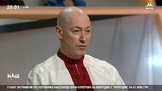 Гордон: Результат Порошенко во втором туре президентских выборов меня удивил – для него это много