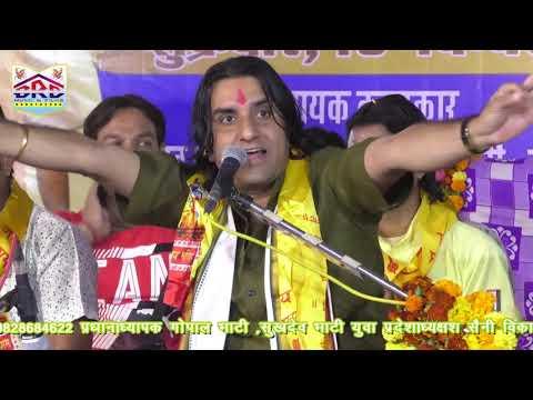 मेवाड़ी राजा वीर महाराणा प्रताप का सांग | Haldighati Me Samar Ladyo | Prakash Mali Aalniyawas Live