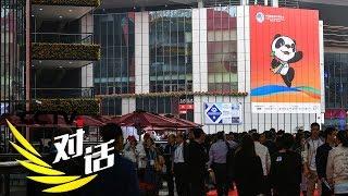 《对话》 20191110 进博会:中国正在买什么| CCTV财经