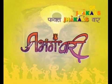 9X Jhakaas | ABHANGVARI | New Show | Teaser