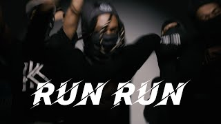 whiterosemoxie - Run Run [Official Video]