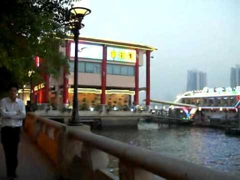 珠江黃昏夜景 Pearl River night view