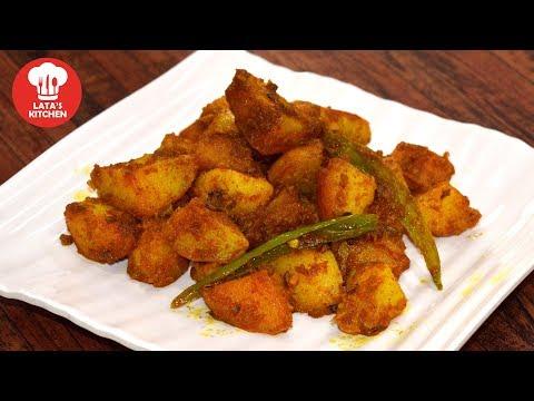 Achari Aloo Recipe - Aloo Achari - Pickled Potatoes Aloo Ki Sabzi Recipe Video In Hindi By Lata Jain