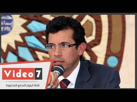 وزير الرياضة: مبادرة شباب مصر والسودان توطيد للعلاقات  - 16:54-2018 / 10 / 8